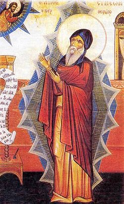 BIG_250px-Symeon_the_New_Theologian_1566218760366 Всемирното Православие - ПРЕП. СИМЕОН НОВИ БОГОСЛОВ